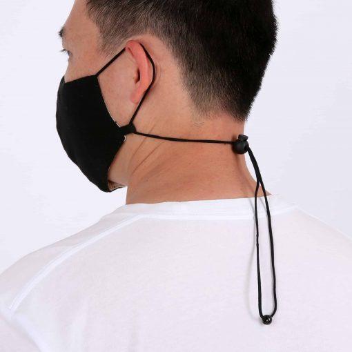 Solid Black Adjustable Face Mask